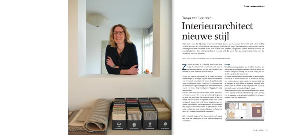 Interview vakblad keuken en design for Design artikel